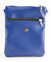 Интересная компактная сумка на плечо ярко синего цвета из гладкой кожи GRAND art. (100945)