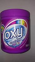 Пятновыводитель с активным кислородом Oxi Color 750 гр.