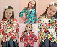 "Летний пиджак для девочки ""Модница"" (р.30-40)"