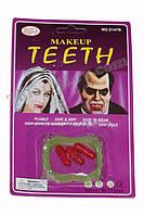 Зубы вампира светящиеся с капсулами крови