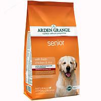 Arden Grange Senior Корм для стареющих собак 12кг