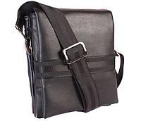 Прочная сумка из кожзаменителя 21,5х17,3х6-8см.