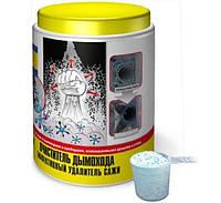 Очиститель Hansa для дымохода твердотопливных котлов