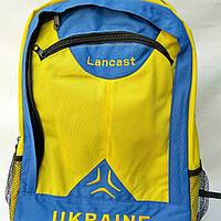 Рюкзак Lancast Украина (Венгрия).