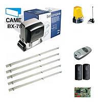 CAME BX 78 MAXI KIT ―  комплект для автоматизации въездных откатных ворот с весом створки до 800кг.