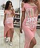 Женское летнее платье №3-465