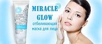 Miracle Glow. Отбеливающая маска для лица