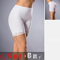 Трусы-панталоны гладкие женские Acousma P6305 (оптом)