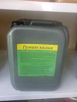 Гумат калия (205 г/л. сухого вещества)