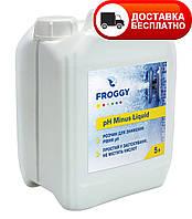 """Препарат для понижения уровня pH """"pH Minus Liquid"""" Froggy, 5л (жидкость)"""