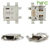 Коннектор зарядки для HTC T5555 HD Mini, оригинал