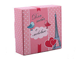 Шоколадный набор Для тебя с любовью