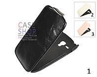 Откидной чехол для Samsung i8200 Galaxy S3 Mini Neo