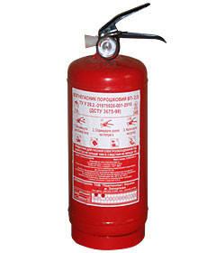Огнетушитель порошковый ВП-2/ОП-2 (закачной), фото 2