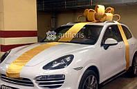 Золотой бант на машину, украшение машины большим бантом, подарочное оформление авто