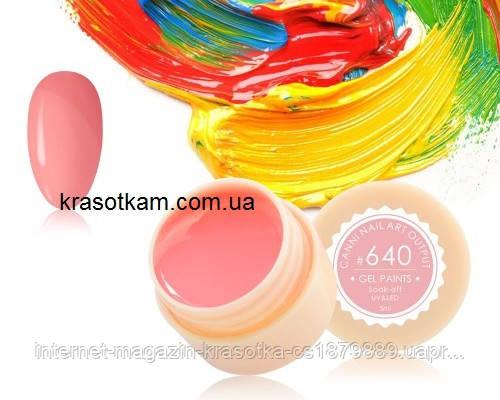 Гель-краска Canni 640 нежно-розовая