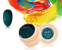 Гель-краска Canni 641