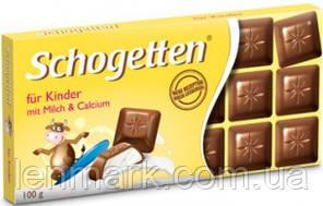 Молочный шоколад Schogetten «For kinder» (детский) 100 г