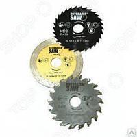 Запасные диски к пиле Rotorazer Saw Роторайзер (набор 3 шт.), фото 1