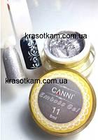 Гель-паста 3D Embossing gel №11 серебро