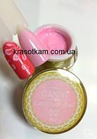 Гель-паста 3D Embossing gel №02 розовая