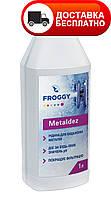 """Препарат для удаления металлов из воды """"Metaldez"""" Froggy, 1л (жидкость)"""
