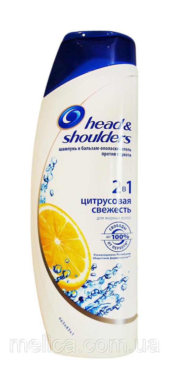 Шампунь и бальзам ополаскиватель против перхоти Head & Shoulders Цитрусовая свежесть 2 в 1 - 400 мл.