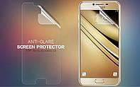 Защитная пленка Nillkin для Samsung Galaxy C5 матовая