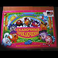 """Игра малая настольная """"Сказочные приключения"""" (20)"""