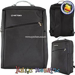 Прямоугольная сумка для подростков и взрослых Размер: 40х30х12 см (yo09079)
