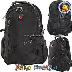 Городской рюкзак для подростков и взрослых Размер: 48х30х24 см (yo09080)