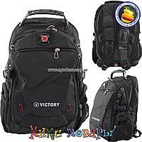 Городской рюкзак Размер: 48х30х24 см (yo09081)