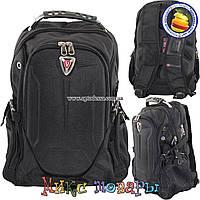 Рюкзак для подростков и взрослых Школьный или Городской Размер: 48х30х20 см (yo09082)