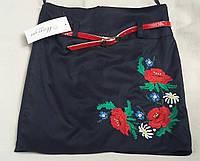 Синяя школьная юбка с вышивкой, 32-40 р-ры, 225/185 (цена за 1 шт. + 40 гр.)