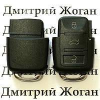 Корпус нижней части выкидного ключа для Audi (Ауди), 3 - кнопки