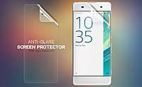 Защитная пленка Nillkin для Sony Xperia XA матовая