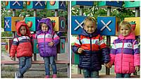 Детская куртка жилетка Монклер