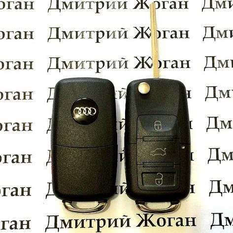 Корпус выкидного автоключа для AUDI (ауди) 3 кнопки, фото 2