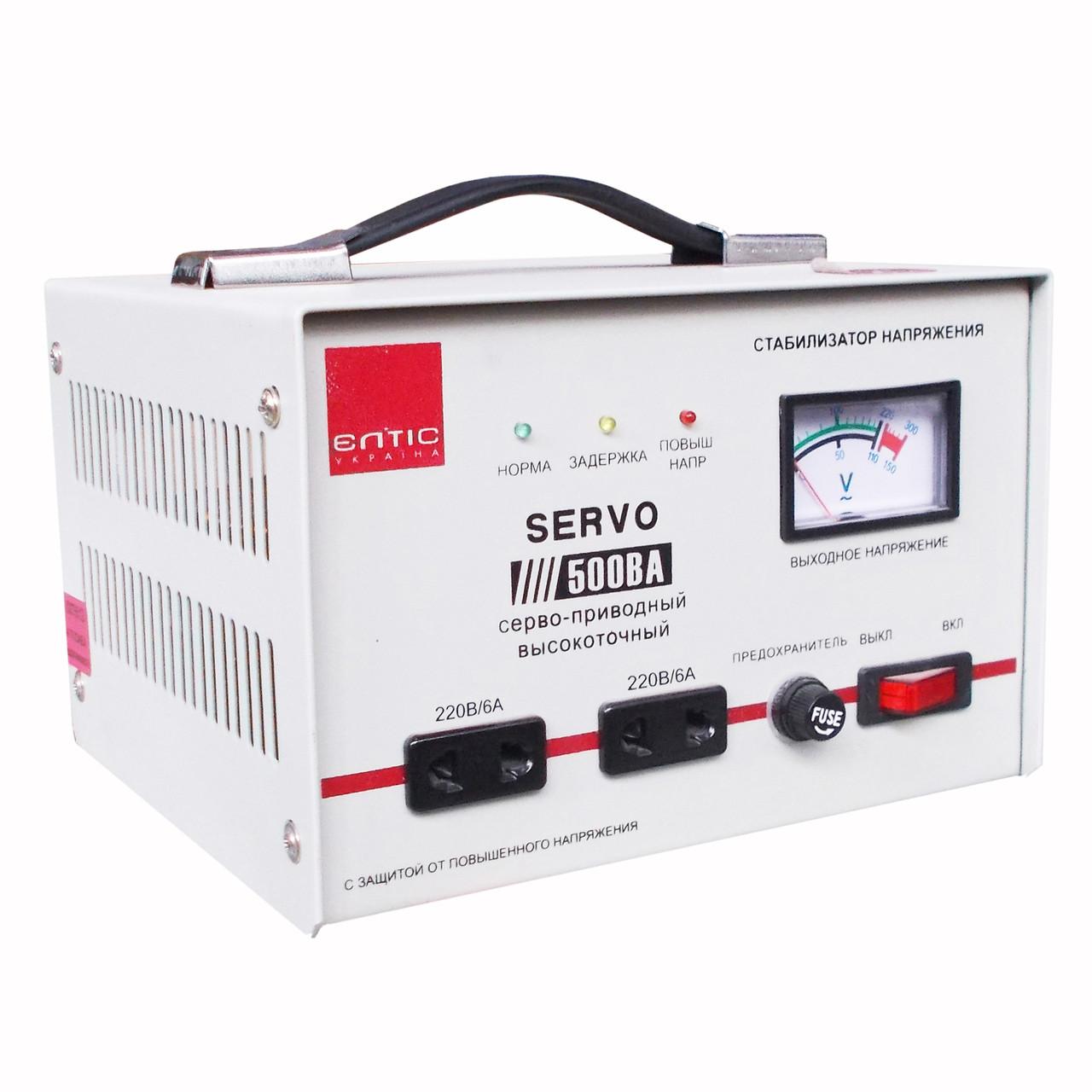 Однофазный сервоприводный стабилизатор напряжения Елтис SERVO 500, фото 1