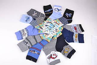 Детские носки Auto р.28-30 (LC224-L)   12 пар, фото 3