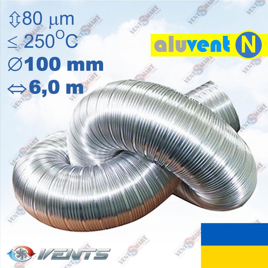 АЛЮВЕНТ Н 100 / 6,0 м гибкий алюминиевый воздуховод гофра для вытяжки