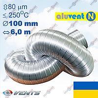 АЛЮВЕНТ Н 100 / 6,0 м гибкий алюминиевый воздуховод гофра для вытяжки, фото 1