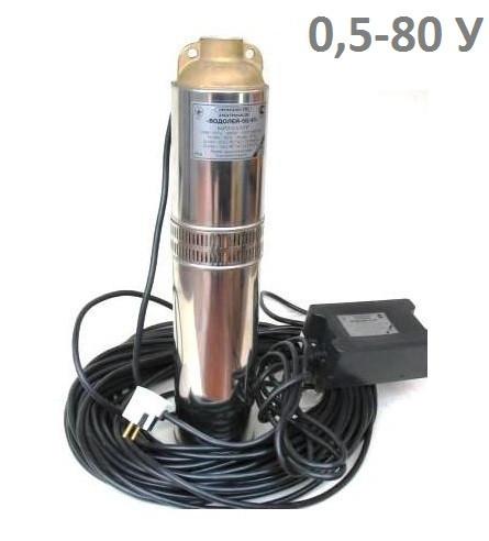 Погружной насос Водолей БЦПЭ 0,5-80 У, фото 1