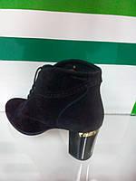 Женские ботинки OLTEYA