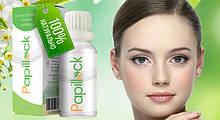 Papillock (папилоск) - бальзам для видалення папілом і бородавок. Ціна виробника.