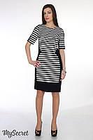 Модное платье для беременных Miriam, индиго с полоской