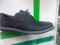 Туфли мужские 131