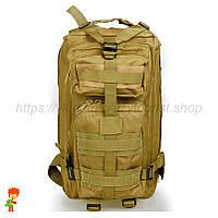 Тактический рюкзак 25 L Tan, фото 1