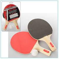 Набор для настольного тенниса №1, ракетки 2шт, 1 шарик 40мм, MS0215