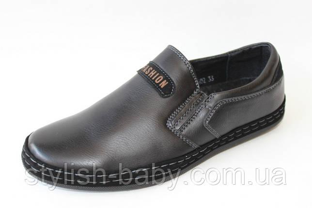 Детская обувь оптом. Детские туфли бренда Lilin Shoes для мальчиков (рр. с 33 по 38), фото 2